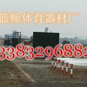 武汉万众体育器材有限公司的形象照片