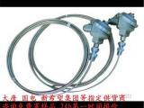 wrnk2-331热电偶型号
