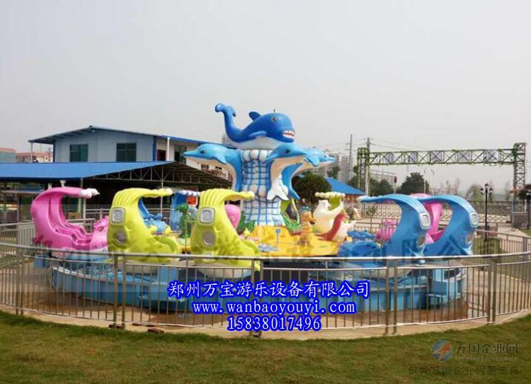 广场游乐场设备 激战鲨鱼岛 游乐设备
