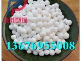 河南活性氧化铝球干燥剂|空压机用氧化铝规格