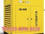 开山打井专用螺杆空压机钻机配套使用空压机 现货供应