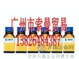 BYK-A530消泡剂