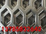 金属板打洞网  批发零售耐腐蚀过滤网   美观装饰网