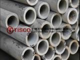 太钢 304不锈钢管 不锈钢无缝管 不锈钢装饰管 规格齐全