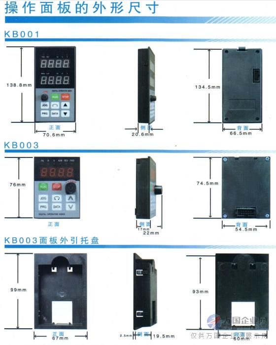 欧陆变频器ev500-0075g-t4通用型变频器