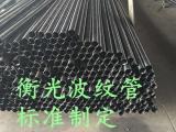 塑料波纹管/桥梁穿钢绞线用塑料管批发商