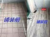 办公室PVC地板塑胶片材地板石塑地板快装地板