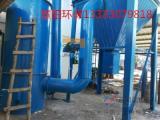 2吨锅炉除尘器-2吨锅炉除尘器厂家