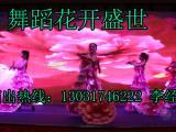 济南展会礼仪模特,水鼓舞,光影画,泡泡秀,庆典公司