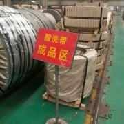 上海旭宏国际贸易有限公司的形象照片