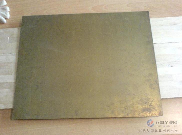 H59-1黄铜厚板 400*1000mm