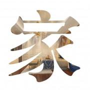 吴兴清雅居室内空气净化信息咨询服务部的形象照片
