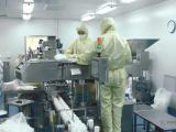 GMP生物制药净化车间设计施工