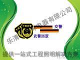 CFS0563武警巡逻车车贴(特种纸)中国武警车贴