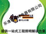 CFS0561公安车贴(3M警车车贴)警察车贴