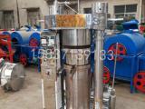 液压榨油机芝麻榨油机芝麻香油机分析其主要的特性特点