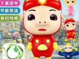 猪猪侠玩具手机_儿童电子玩具批发_哲顺益智玩具厂家