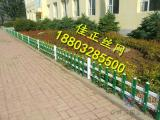 pvc草坪护栏厂家定做价格