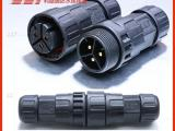 厂家供应优质M25-3芯防水接头 免焊锡防水连接器 插件