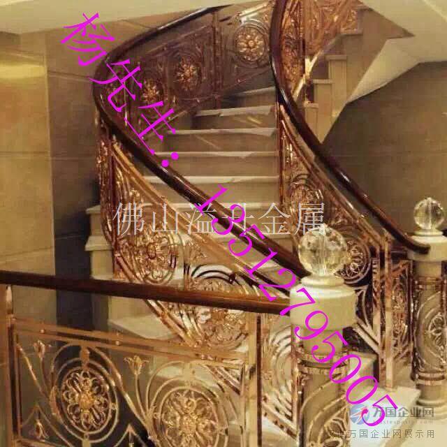 铝艺楼梯护栏设计大全 新颖欧式铝板雕花艺术楼梯扶手