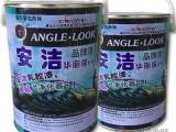 环保涂料 健康涂料防水涂料 防霉涂料 绿科科技家装漆