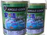 水性涂料生产厂家及公司 环保安全之选 安洁露卡水性漆