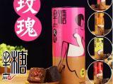 台湾进口肤美人黑糖256g罐装古法暖宫月子驱寒老姜母 冲饮