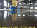 车间地下停场库房水泥自流平 混凝土密封固化剂地坪材料及施工