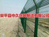 浸塑绿色勾花网体育场耐腐蚀浸塑铁丝围网 运动场防护网厂家