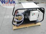 沃力克工程机械清洗专用高压清洗机