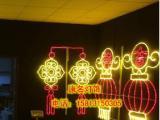 康名灯饰 供应中国结 灯笼 造型灯