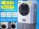 空调扇冷风扇冷风机水冷空调冷气扇制冷机小空调