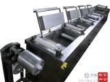 贵金属雷士超声波卷绕式清洗机