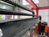 机械臂结构式雷士超声波清洗机