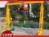 移动龙门吊架,500kg重型设计/立柱高度可调