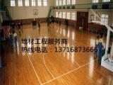 秦皇岛室内运动实木地板 室内篮球实木地板 专业运动木地板