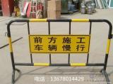 铁马护栏有限公司 铁马护栏厂家联系方式