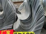 护栏板两波端头价格 波形护栏板配件生产厂家