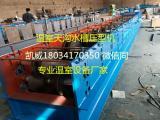 天沟水槽设备,农业落水槽成型机设备