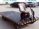 电动平板运输车价格 电动平板车型号 电动平板运输车价格