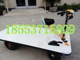 电动平板运输车 电动平板车价格 电动平板车厂家