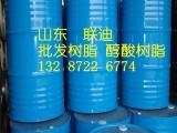 快干热塑性丙烯酸树脂