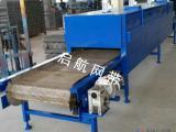 链板输送机生产厂家宁津县启航链板输送机械