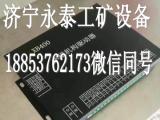 电光XB400永磁机构驱动器
