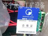 电光1KO/10W试验电阻