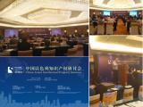 上海会务公司诺樱提供各类大型活动策划执行
