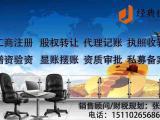 注册转让北京纯内资外资融资租赁商业保理公司