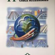 上海崴崴电子科技有限公司的形象照片