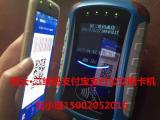 校车刷IC卡考勤的公交刷卡机扫二维码付费的公交二维码刷卡机