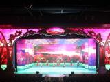 鹤壁明康庆典公司承接:鹤壁出租LED大屏幕、鹤壁出租大屏幕